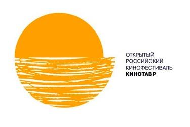 Фестиваль, Организация «Для мероприятий», Кинофестиваль «Кинотавр», 27-09-2021 01:19